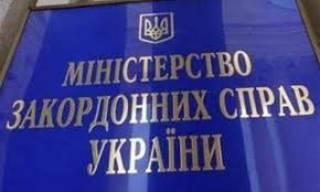 В украинском МИДе назвали решение Путина ничтожным
