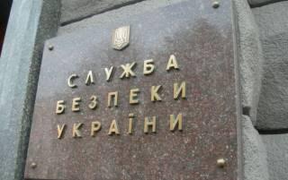 СБУ остановила деятельность 243 российских компаний