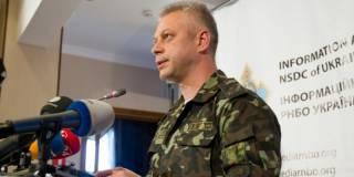 Лысенко: География боевых действий несколько расширилась