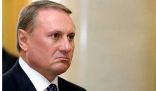 Бывший главный «регионал» Ефремов задержан в аэропорту
