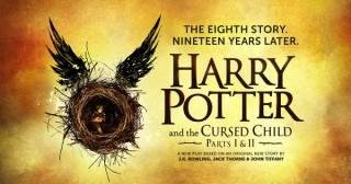 Стоит ли читать детям «Гарри Поттера»?