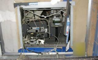 На Полтавщине взорвали банкомат