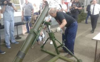 «Укроборонпром» представил новый миномет