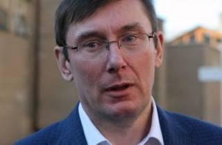 Луценко: В рамках дела Ефремова Генпрокуратура задержала следующего фигуранта