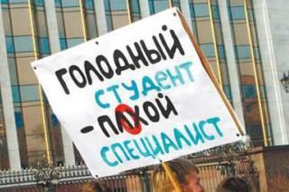 Студенты без стипендий: украинская власть экономит на спичках