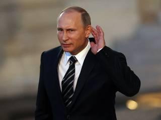 Асимметрия для Путина
