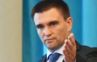 Климкин: «Турецкий поток» противоречит интересам Украины