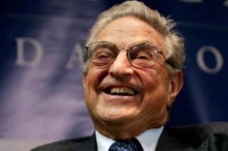 Друг Украины Джордж Сорос финансировал расовые беспорядки в Фергюсоне, - DC Leaks