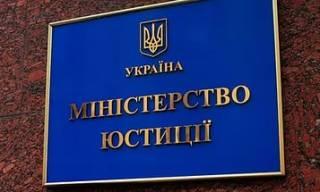 Минюст направил в РФ очередной запрос о допросе Янковича
