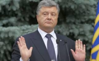 Порошенко ветировал закон об амнистии участников АТО