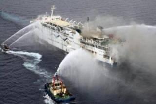 У побережья Пуэрто-Рико загорелся паром. На борту находится более 500 человек