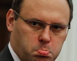 Луценко: В Панаме задержали Каськива