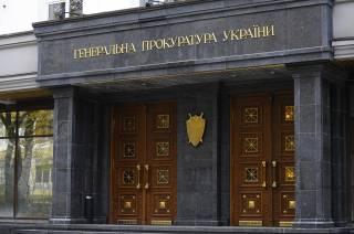 Экс-начальнику ГАИ Киева сообщили о подозрении