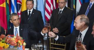 Чем обернется для Украины игра в российско-американскую дружбу?