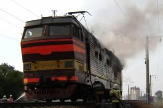 В Черкассах на полном ходу загорелся поезд с сотней пассажиров