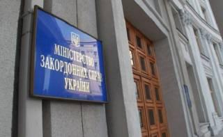 Из Крыма в российские колонии отправили 150 украинцев