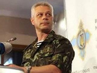 Лысенко: Больших групп, которые пытались бы осуществить агрессивное наступление на наши позиции не обнаружено