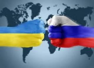 Украина обратится в международный трибунал в связи с агрессией РФ