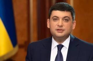 Гройсман инициирует углубление сотрудничества с Всемирным конгрессом украинцев