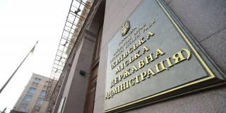 Киевским учителям обещают поднять зарплату. На 200 гривен