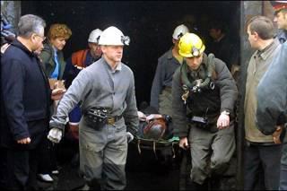 В Донецкой области на шахте произошел взрыв