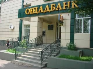 «Ощадбанк» подал иск против России