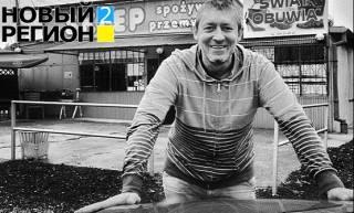 В Киеве найден мертвым убежденный антипутинист и основатель «Нового Региона»