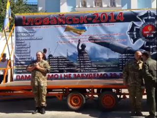 В центре Киева проходят мероприятия памяти героев, погибших в Иловайском котле