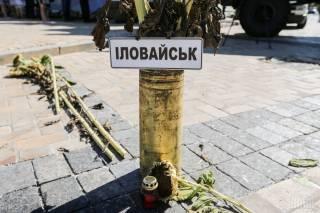 Генпрокуратура: Судебная экспертиза по Иловайску завершена