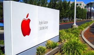 ЕС может оштрафовать Apple на 17 миллиардов евро