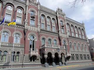 Нацбанк: Убытки работающих банков Украины сократились более чем в три раза