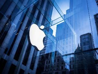 Еврокомиссия оштрафовала Apple на 13 млрд евро