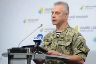Лысенко: Противник активизировал обстрелы
