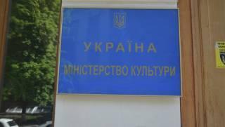 В Украине появится Культурный фонд