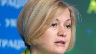 Геращенко раскрыла цифру пропавших без вести на Донбассе