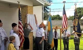 В США установили мемориальную доску воинам АТО