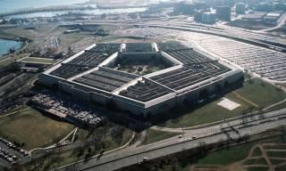 В Пентагоне не готовы к инопланетному вторжению