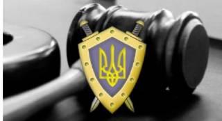 Дело полковников-предателей передано в суд