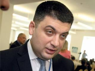 Кабмин не без помощи европейцев разрабатывает новую энергетическую стратегию Украины