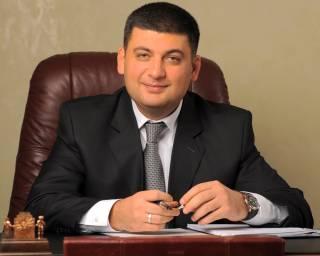 Гройсман: Украина остается надежным транзитером топлива