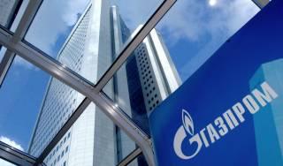«Газпром» продолжает поставлять газ для транзита в ЕС с нарушениями