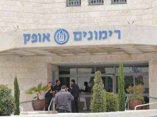 В Израиле при попытке пронести наркотики в тюрьму задержан украинский консул, – СМИ