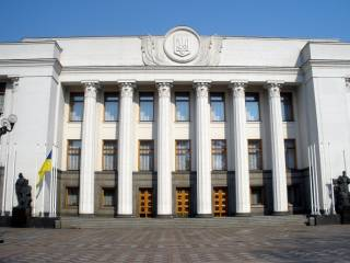 Отныне в парламенте будет электронный Согласительный совет
