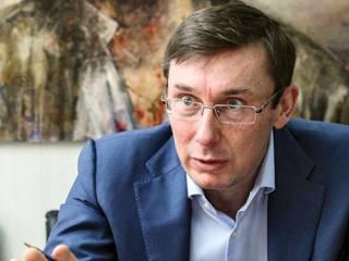 Луценко заговорил о том, что, если бы не ошибки Генштаба, жертв на Донбассе было бы меньше