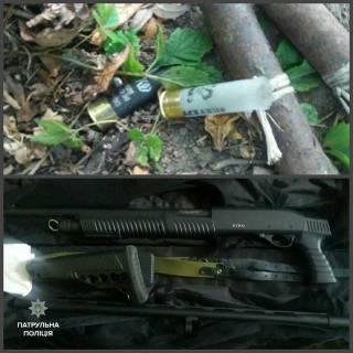 В Киеве задержали вооруженных браконьеров