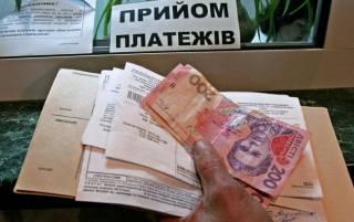 Долг населения «коммуналку» уже достиг 10 млрд гривен