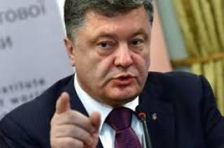 Порошенко велел Луценко лично разобраться в ситуации с «Интером»