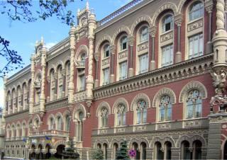 Международные резервы Украины за месяц выросли на 0,15%