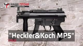 Журналисты разведали, что МВД под видом наградного оружия дарит далеко не одни пистолеты