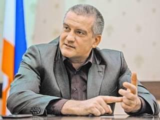 Главарю Крыма Аксенову не выдавали диплом симферопольского училища